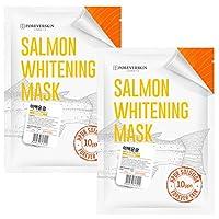 サーモン DNA フェイシャルマスク オールスキンタイプ (ホワイトニング(美白)マスク 2セット)