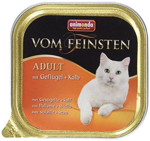 アニモンダ 猫 フォムファインステン アダルト 鳥肉 牛肉 豚肉 仔牛肉 100g  83200