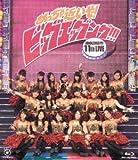 アイドリング! ! ! 11thライブ~めっちゃ近いぞ! ビッグエッグング! ! ! ~ [Blu-ray]の画像