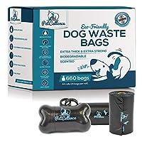 PetCellence Dog Poo Bags生分解性 - 鉛ディスペンサー付き44ロール/ 660バッグ特大プレミアム品質17ミクロン厚&犬用強力糞バッグ(ネクタイハンドルなし、香料入り)