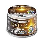 【さらに300円OFF!】山善 キュリオム DVD-R 50枚スピンドル 16倍速 4.7GB 約120分 デジタル放送録画用 DVDR16XCPRM 50SPが激安特価!