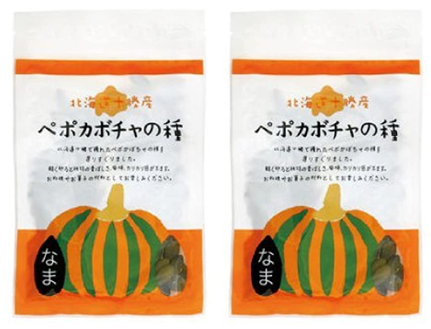 適応クモ学部無農薬ペポカボチャの種(なま)60g2個★北海道産無農薬かぼちゃの種使用★非加熱