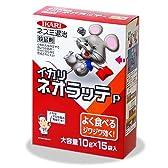 ねずみ殺鼠剤 イカリネオラッテP 1個(10g×15袋)