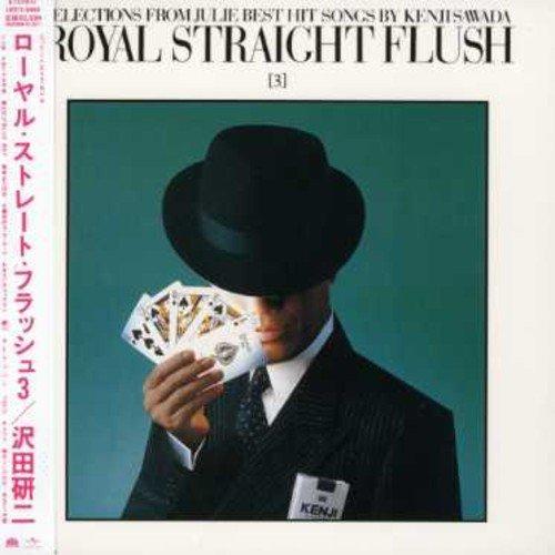 ロイヤル・ストレート・フラッシュ3(紙ジャケット仕様)