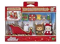 シルバニアファミリー ちいさなクリスマスセット