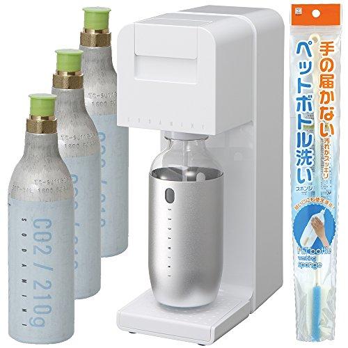 【特別セット】 炭酸水 メーカー SODA MINI (ソー...