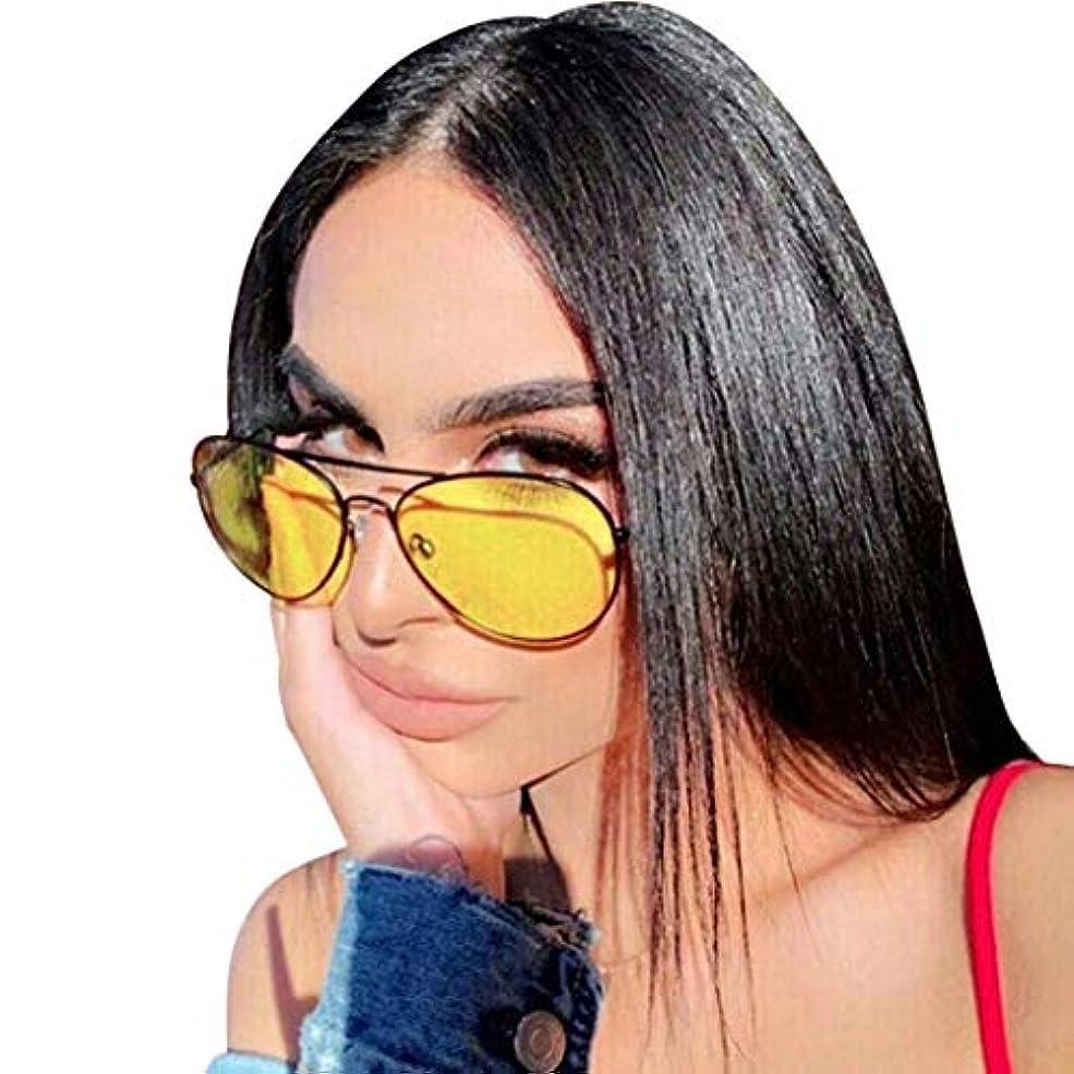 安価な奴隷ジャンルHPYOD HOME 男性と女性のためのファッションナイトビジョンアビエイターサングラスドライバーのためのUV400メガネ