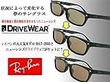 RAY-BAN 大人気!偏光調光対応の最強サングラス レイバン [RayBan]RX5017-2000-DRIVEWEAR