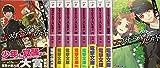 エスケヱプ・スピヰド 文庫 1-7巻セット (電撃文庫)