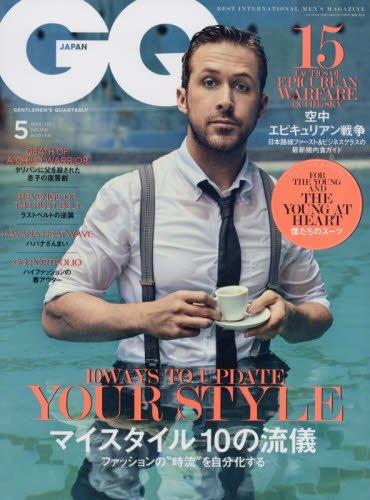 GQ JAPAN(ジーキュージャパン) 2017年 05 月号の詳細を見る