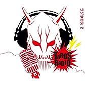 仮面ライダー電王 Web RADIO「ラジタロス」2