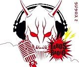 仮面ライダー電王 Web RADIO『ラジタロス』2