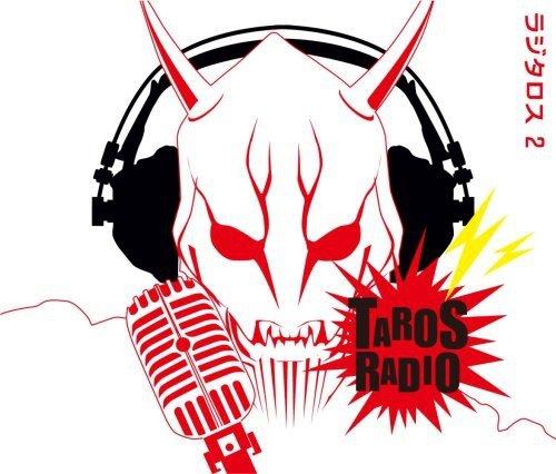仮面ライダー電王 Web RADIO「ラジタロス」2の詳細を見る
