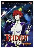 Reideen Episode 16-20 [DVD] [Region 2] (IMPORT) (No English version) by Masataka Azuma