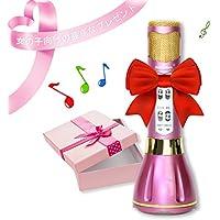 NeWisdomカラオケマイク 子どものマイク プレゼント 女の子 女性 人気 誕生日ギフト 高音質カラオケ機器 Bluetoothで簡単に接続 Android/iPhoneに対応 5-10歳 – 紫