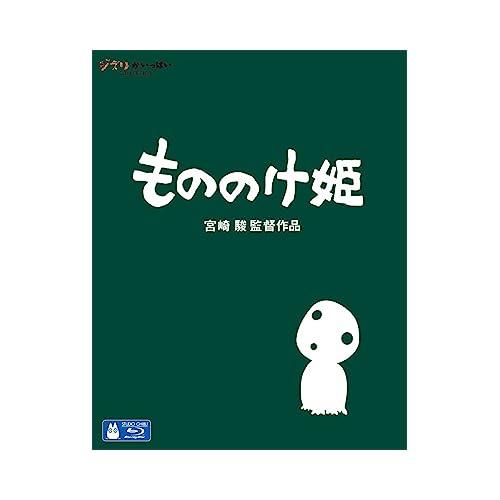 DVD・ブルーレイ