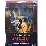 スタジオジブリDVD☆【アリエッティ/Arrietty】日本語/タイ語学習☆ 語学学習に最適 日本語視聴OK [DVD]
