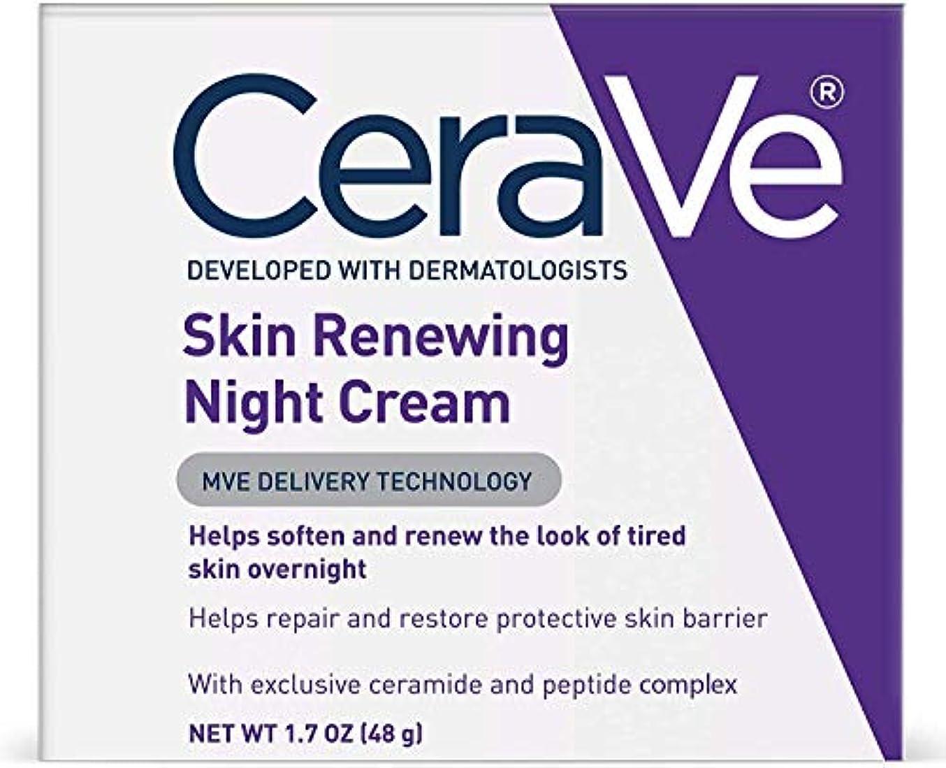 コンチネンタルスケート手数料CeraVe Skin Renewing Night Cream, 50ml by CeraVe