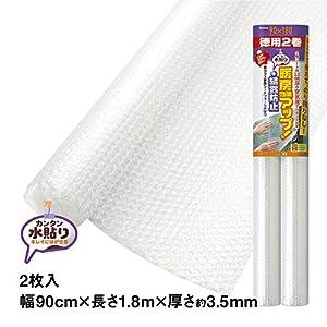 ニトムズ 窓ガラス 断熱シ-ト フォ-ム 徳用2P 水で貼れる 結露防止 幅90cm×長さ1.8m 2枚入 E1532