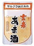 玄米あま酒 250g