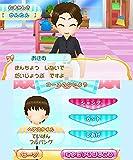美容師デビュー物語 トップスタイリストをめざそう!  - 3DS