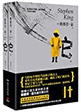 It (Chinese Edition)