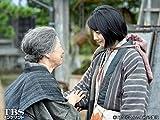 最終話 完結〜原爆後の広島で出会った愛の奇跡
