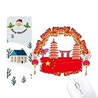 中国の赤い国旗タワーlanttern サンタクロース家屋ゴムのマウスパッド