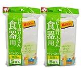 【まとめ買いセット】 食器用 綿ドビー織りふきん 35×50cm 10枚セット