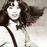 【Amazon.co.jp限定】PLASTIC LOVE (アナログ盤) (完全生産限定盤) (メガジャケ付 ※商品ジャ…