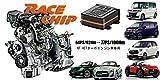 RaceChip ONE For K-car ダイハツ コペンエクスプレイ/ コペンセロ/ コペンローブ LF400K KF-VETターボエンジン車専用 64PS/92Nm