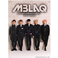 MBLAQ 公式カレンダー2014(壁掛け用)
