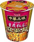 明星 中華三昧タテ型ビッグ 重慶飯店 麻婆麺 95g×12個