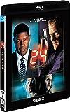 24-TWENTY FOUR- シーズン2<SEASONSブルーレイ・ボックス>[Blu-ray]