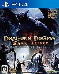 ドラゴンズドグマ:ダークアリズン (「数量限定特典」『ドラゴンズドグマ オンライン』で使えるDDDA一式装備2種が手に入るイベントコード 同梱)