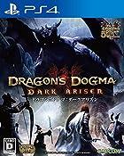 ドラゴンズドグマ:ダークアリズン (「数量限定特典」『ドラゴンズドグマ オンライン』で使えるDDDA一式装備2種が手に入るイベントコード 同梱) [Amazon.co.jp限定]PlayStation 4用オリジナルテーマ プロダクトコード配信 付