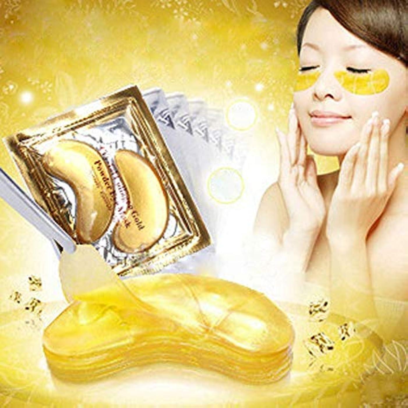 唯一不確実さまよう美容アクセサリー 10パックゴールドクリスタルコラーゲンアイマスクアイパッチアイマスク用フェイスケアダークサークル取り外しジェルマスク用アイエイジ 写真美容アクセサリー
