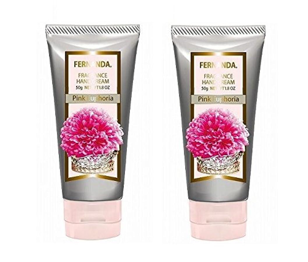 効果樫の木チャペルFERNANDA(フェルナンダ) Hand Cream Pink Euphoria (ハンドクリーム ピンクエウフォリア)×2個セット