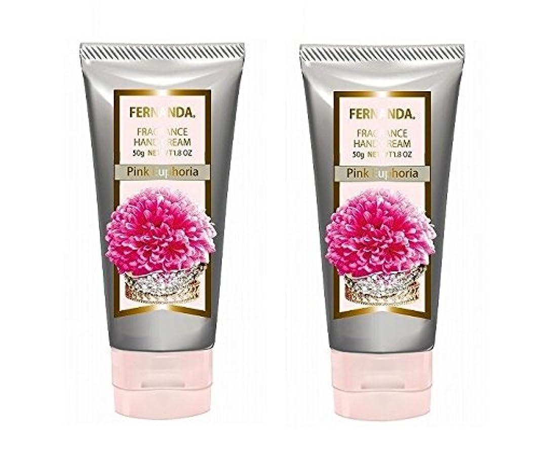 スーパー三壁FERNANDA(フェルナンダ) Hand Cream Pink Euphoria (ハンドクリーム ピンクエウフォリア)×2個セット