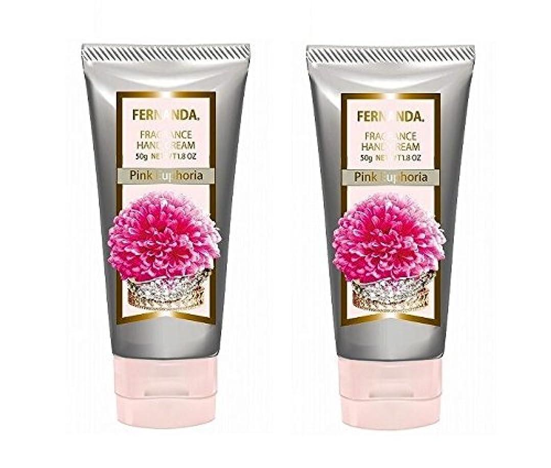 数スペイン語寛大なFERNANDA(フェルナンダ) Hand Cream Pink Euphoria (ハンドクリーム ピンクエウフォリア)×2個セット