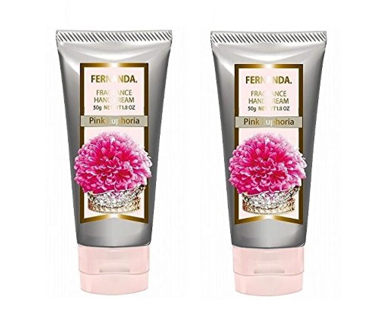 寛容な習慣郵便局FERNANDA(フェルナンダ) Hand Cream Pink Euphoria (ハンドクリーム ピンクエウフォリア)×2個セット