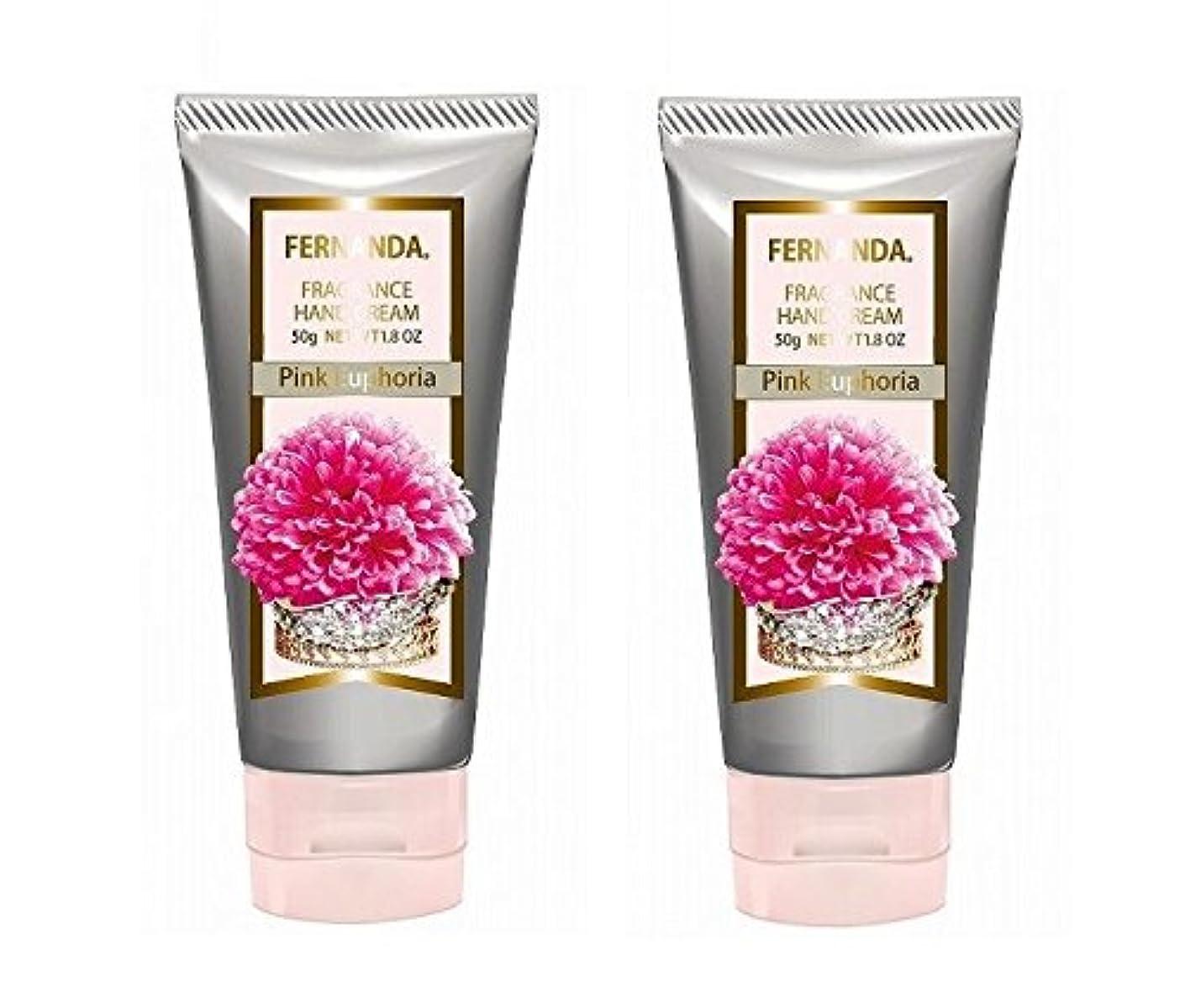 充電探検熟考するFERNANDA(フェルナンダ) Hand Cream Pink Euphoria (ハンドクリーム ピンクエウフォリア)×2個セット
