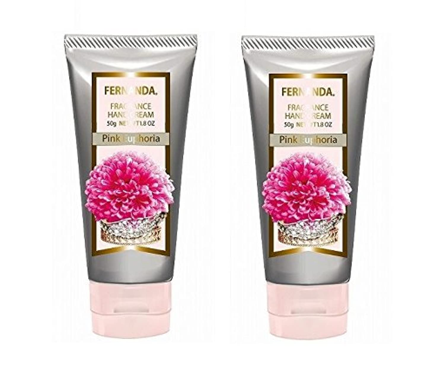 責めペインギリックパーツFERNANDA(フェルナンダ) Hand Cream Pink Euphoria (ハンドクリーム ピンクエウフォリア)×2個セット