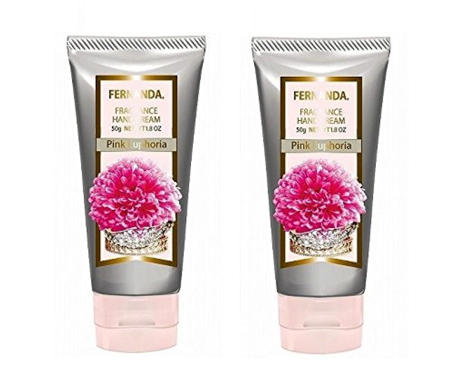 吐くによると生命体FERNANDA(フェルナンダ) Hand Cream Pink Euphoria (ハンドクリーム ピンクエウフォリア)×2個セット
