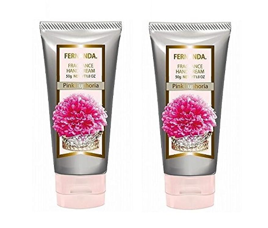 経営者オートオセアニアFERNANDA(フェルナンダ) Hand Cream Pink Euphoria (ハンドクリーム ピンクエウフォリア)×2個セット