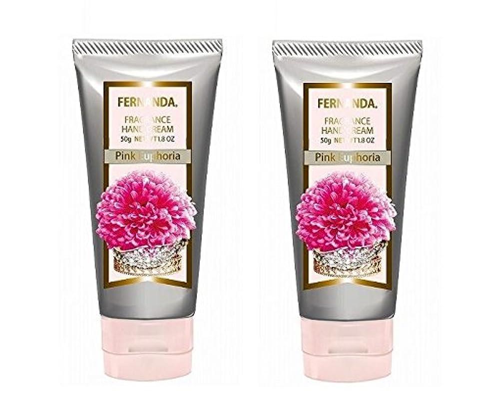 優先権テレビ局うぬぼれFERNANDA(フェルナンダ) Hand Cream Pink Euphoria (ハンドクリーム ピンクエウフォリア)×2個セット