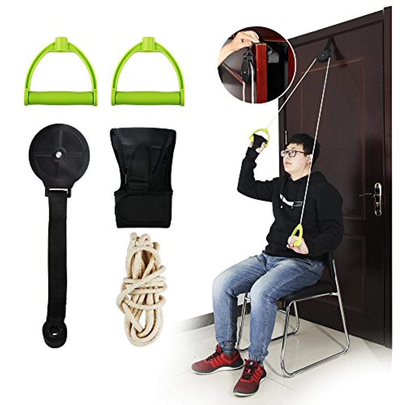 教義電気自己尊重REAQER 家庭用 肩のリハビリ機器 滑車訓練機 肩甲骨ストレッチャー 肩を大きく動かすエクササイズ