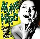 Love in Music feat. HAN-KUN from 湘南乃風♪MUNEHIROのCDジャケット