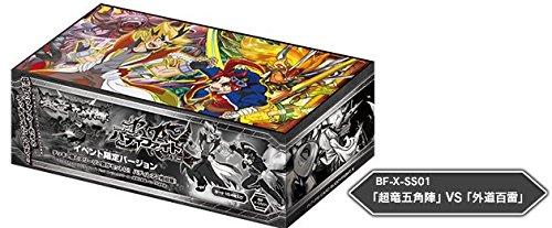 【大バディ祭 限定】 フューチャーカード バディファイト バッツ スペシャルシリーズ第1弾 「超竜五角陣」VS「外道百雷」