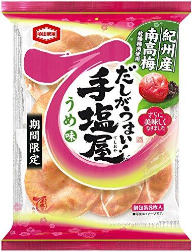 亀田製菓 手塩屋うめ味 8枚×12袋